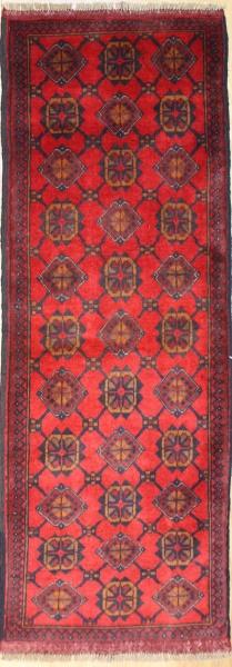 R8631 Persian Carpet Runners