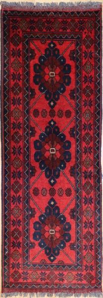 R8634 Persian Carpet Runners