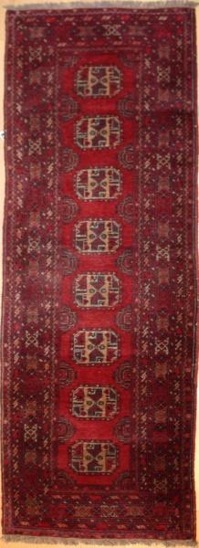 R8360 Persian Handmade Carpet Runner