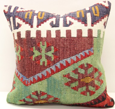 M543 Persian Kilim Cushion Cover