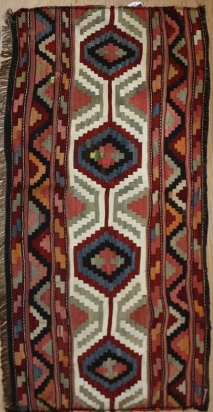 R8350 Persian Kilim Rug