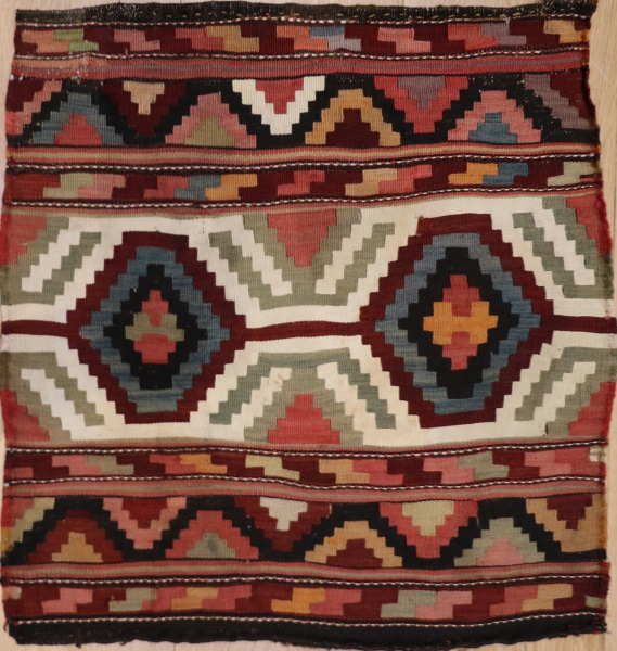 R8352 Persian Sahshavan Kilim Rugs