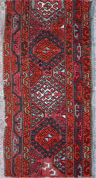 R1285 Persian Shahsavan Sumac