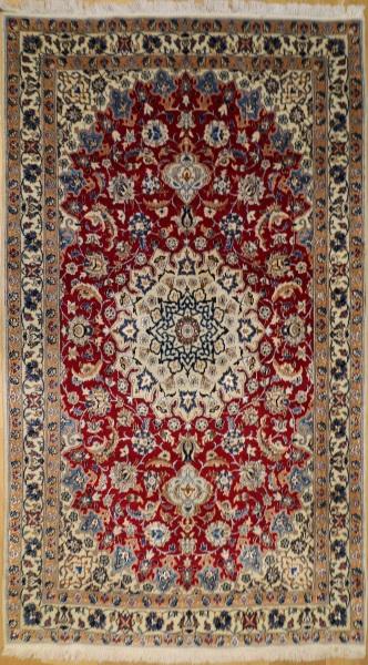 Beautiful Hand Woven Persian Silk And Wool Nain Rugs 9693