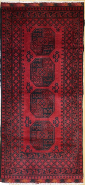R9305 Red Afghan Carpet Runner