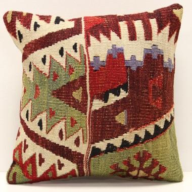 Rug Store Kilim Cushion Cover S282