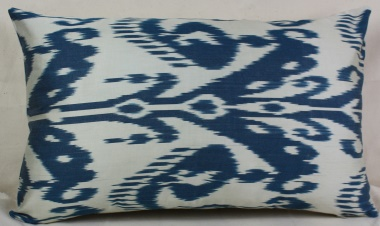 i70 Rug Store Silk Ikat Cushion Pillow Covers