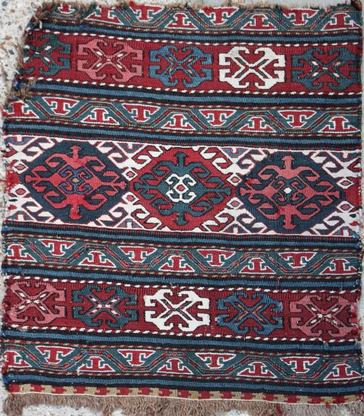 F785 Antique Sumac Rug
