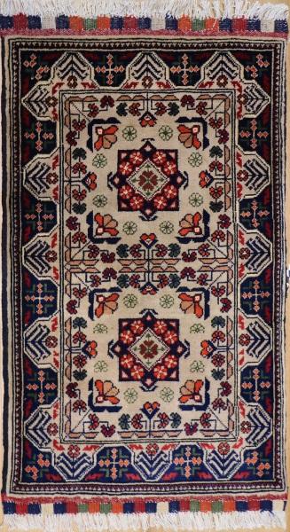 R8655 Traditional Afghan Rug