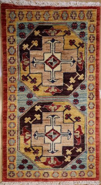 R8656 Traditional Afghan Rug