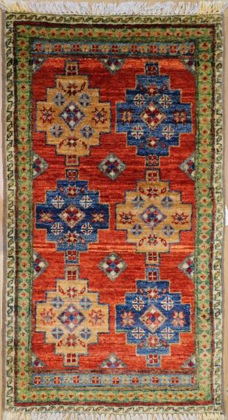 R8657 Traditional Afghan Rug