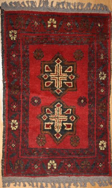 R8658 Traditional Afghan Rug