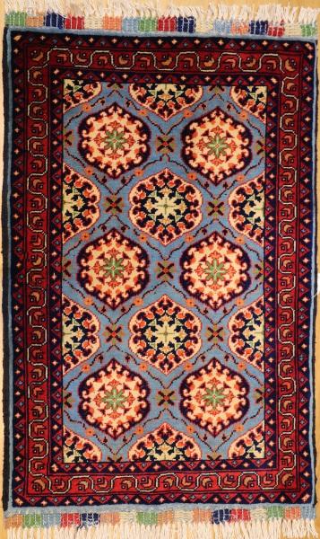 R8662 Traditional Afghan Rug