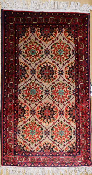 R8663 Traditional Afghan Rug