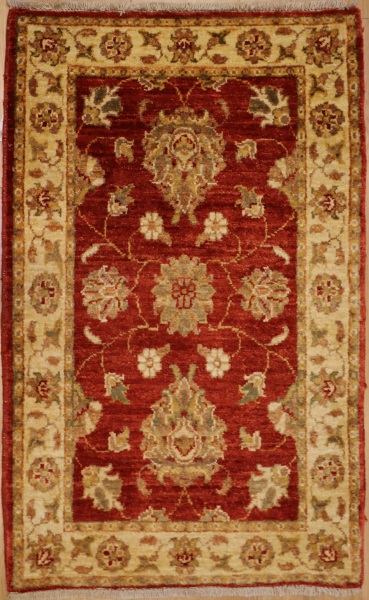 R8665 Traditional Afghan Rug