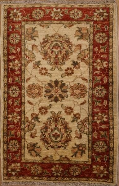 R8671 Traditional Afghan Rug