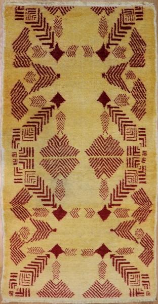 R6783 Turkish Anatolian Vintage Rug