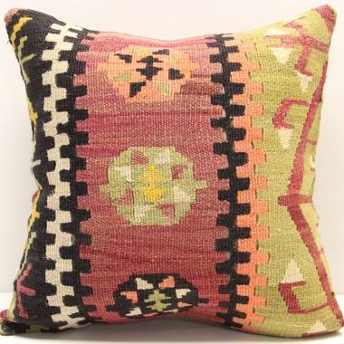 M1455 Turkish Kilim Cushion Cover