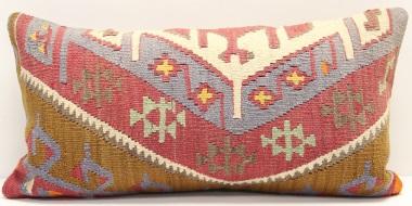 D98 Turkish Kilim Pillow Cover