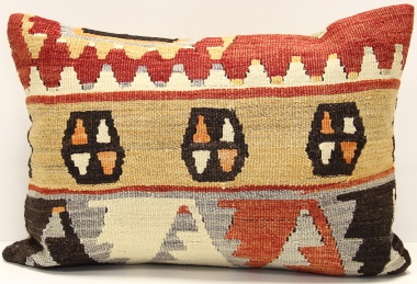 D158 Turkish Kilim Pillow Cover