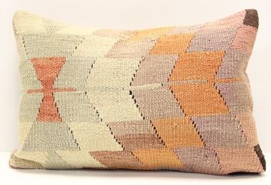 D164 Turkish Kilim Pillow Cover