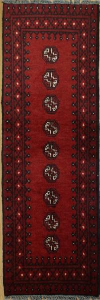 R9204 Vintage Afghan Carpet Runners