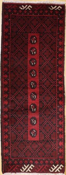 R9222 Vintage Afghan Carpet Runners