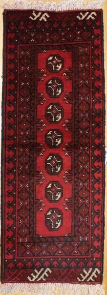 R9224 Vintage Afghan Carpet Runners