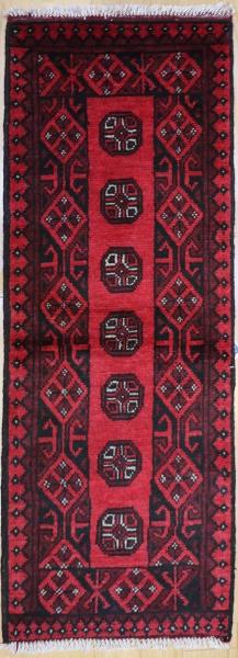 R9228 Vintage Afghan Carpet Runners