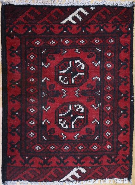 Vintage Afghan Rugs Afghan Carpets Afghan Rugs London