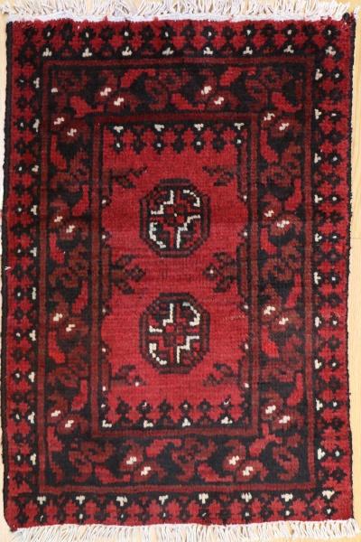 R9231 Vintage Afghan Rugs