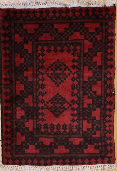 R9233 Vintage Afghan Rugs