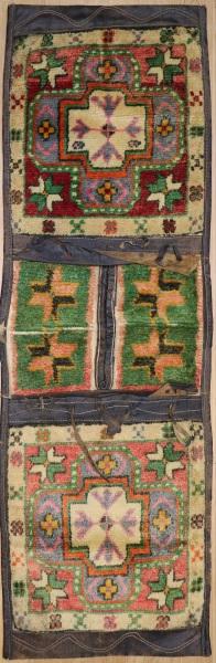 R7951 Vintage Anatolian Carpet Saddle Bag