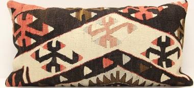 D356 Vintage Kilim Cushion Pillow Cover