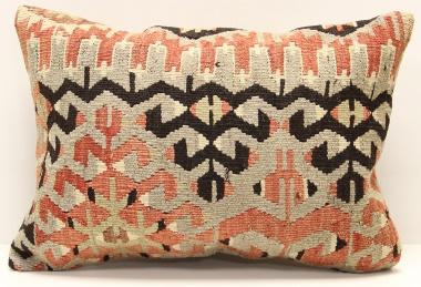 D203 Vintage Kilim Lumbar Pillow Cover