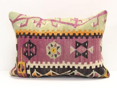 D199 Vintage Kilim Pillow Cushion Covers