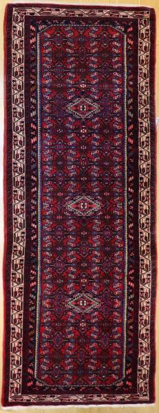 R9322 Vintage Persian Carpet Runner