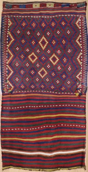 R2668 Vintage Persian Qashqai Kilim Rugs
