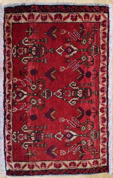 R9196 Vintage Persian Rugs