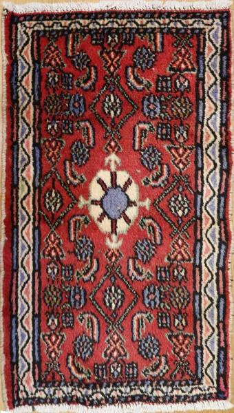 R9197 Vintage Persian Rugs