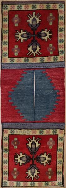 R7953 Vintage Turkish Carpet Saddle Bags
