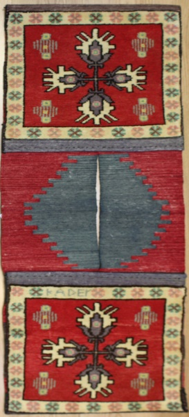 Vintage Turkish Carpet Saddle Bags R7953