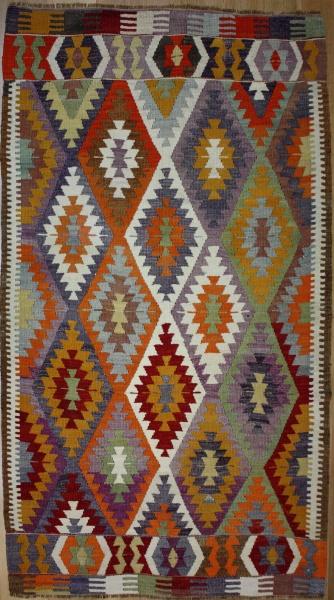 R8227 Vintage Turkish Kilim Rug