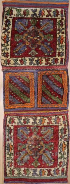 R7959 Hand Woven Anatolian Carpet Saddle Bags