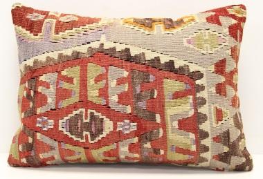 D179 Wonderful Kilim Pillow Cover