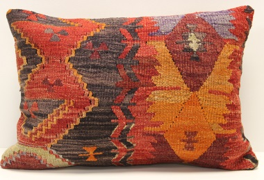 D193 Wonderful Kilim Pillow Cover