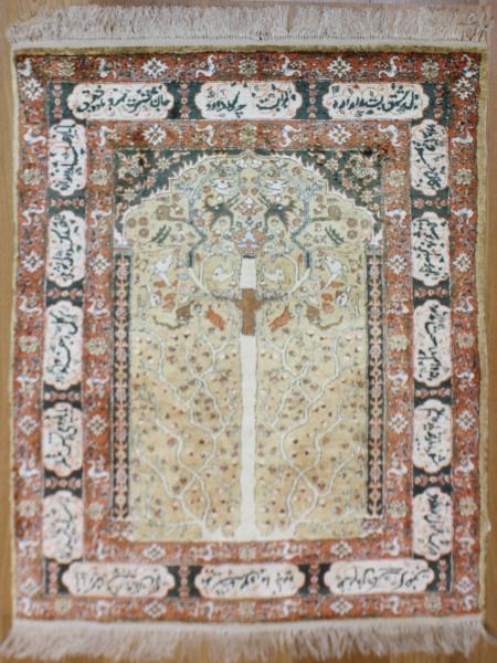 Wonderful Turkish Hereke Silk Rug R7969
