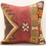 M348 Afghan Kilim Cushion Cover