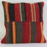 M1170 Afghan Kilim Cushion Cover