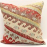 L709 Afghan Kilim Cushion Cover